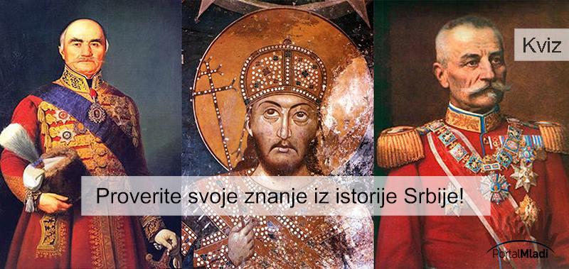 istorije Srbije