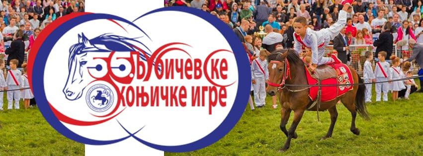 55. Ljubičevske konjičke igre