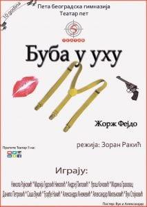 Predstava - Buba u uhu @ Teatro 5   Beograd   Srbija