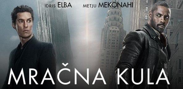 Film Mračna kula @ Cineplexx BIG Beograd