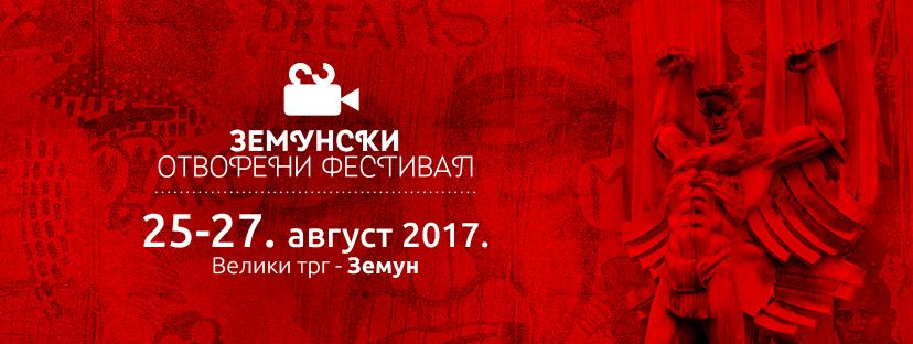 Zemunski otvoreni festival