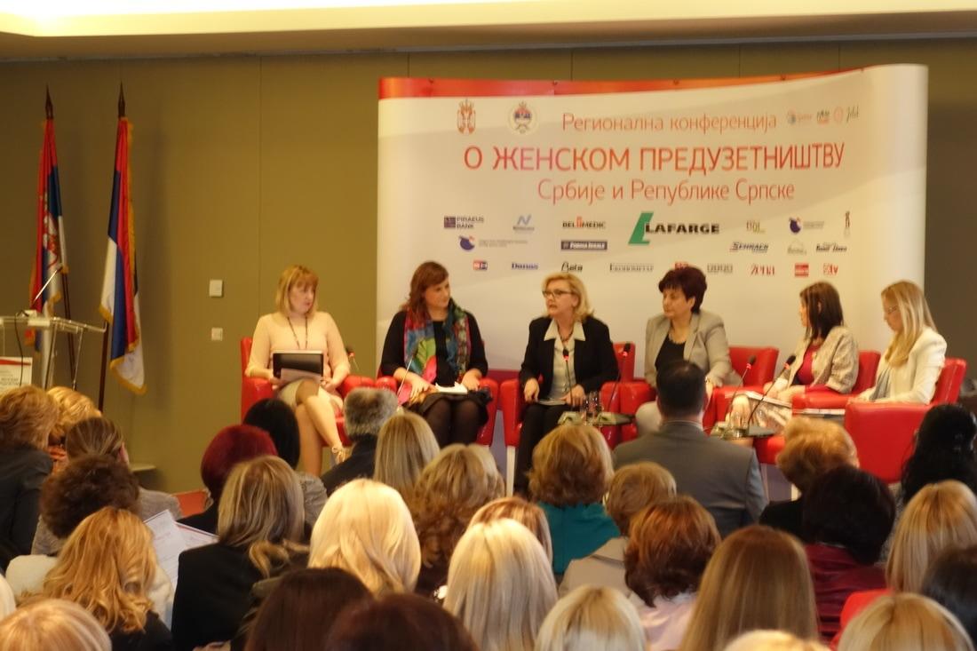 Regionalna konferencija o ženskom preduzetništvu u Srbiji, Crnoj Gori i Bosni i Hercegovini