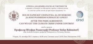Trbina: Da li možemo da kontrolišemo klimatsku krizu? @ u Svečanoj sali SANU | Beograd | Srbija