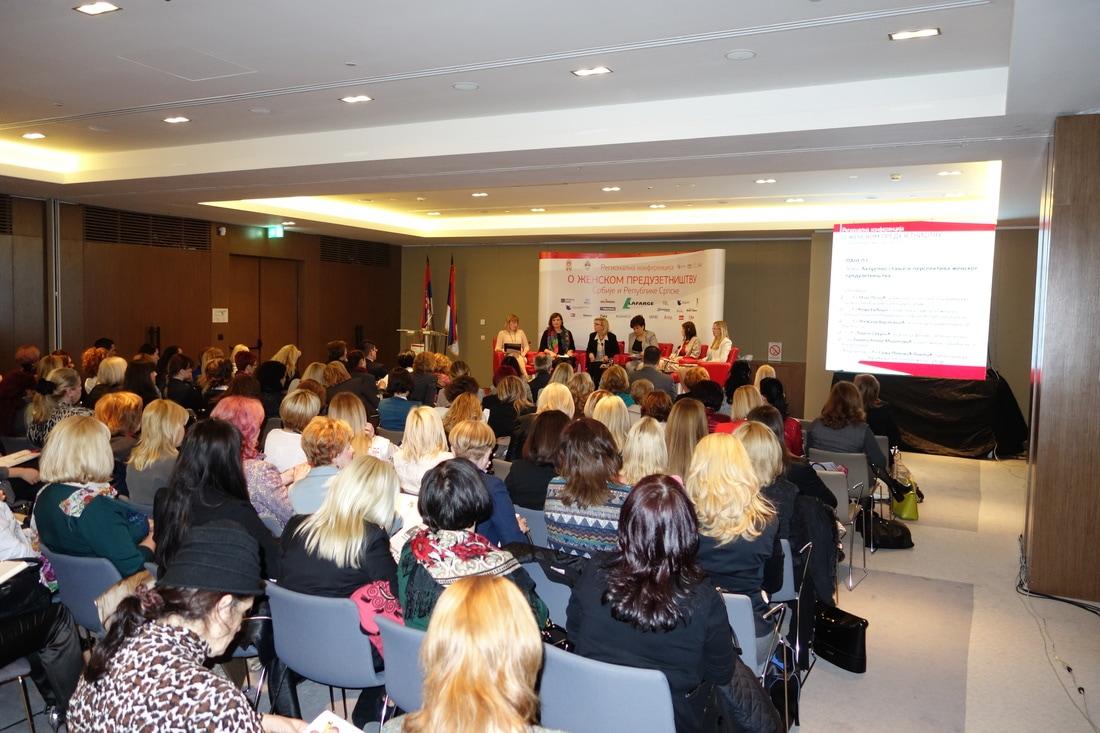 Regionalna konferencija o preduzetništvu mladih Srbije, Crne Gore i Bosne i Hercegovine
