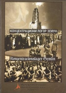"""Projekcija i razgovor o filmu """"Koncentracioni logor Zemun"""" @ Dom Omladine Beograda"""