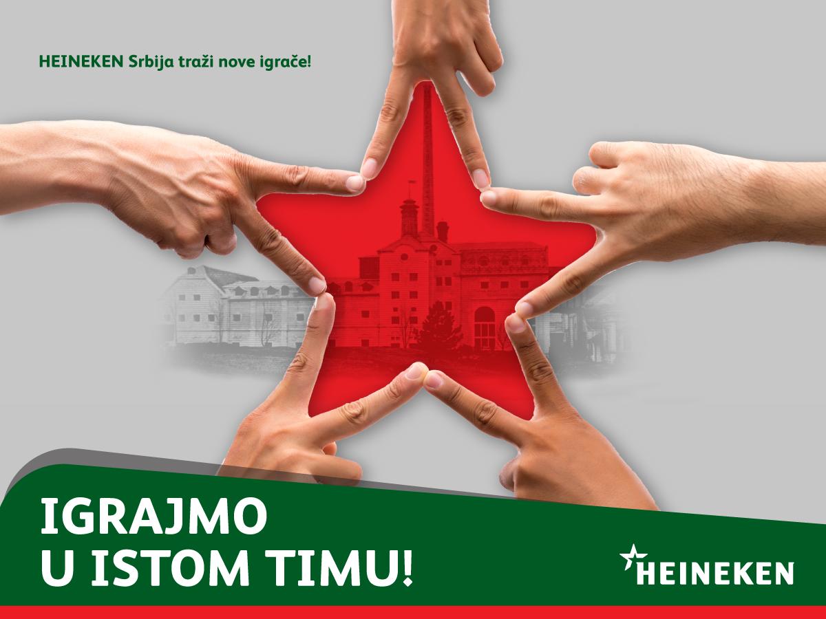 """HEINEKEN Srbija Trainee program """"Igrajmo u istom timu"""""""