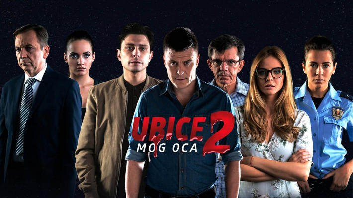 Nova domaća serija - Ubice mog oca - druga sezona
