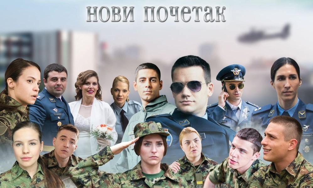 Vojna akademija - domaća serija - RTS serije