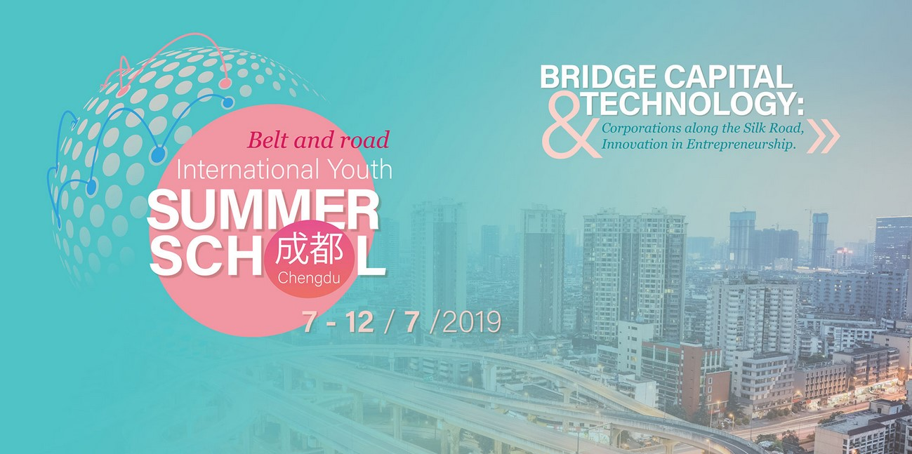 International Youth Summer School 2019 in Sichuan, China