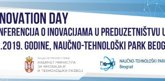 Tourism Innovation Day